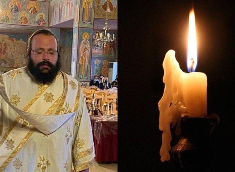Κύπρος: Απεβίωσε Ιεροδιάκονος σε ηλικία 30 ετών (pic)