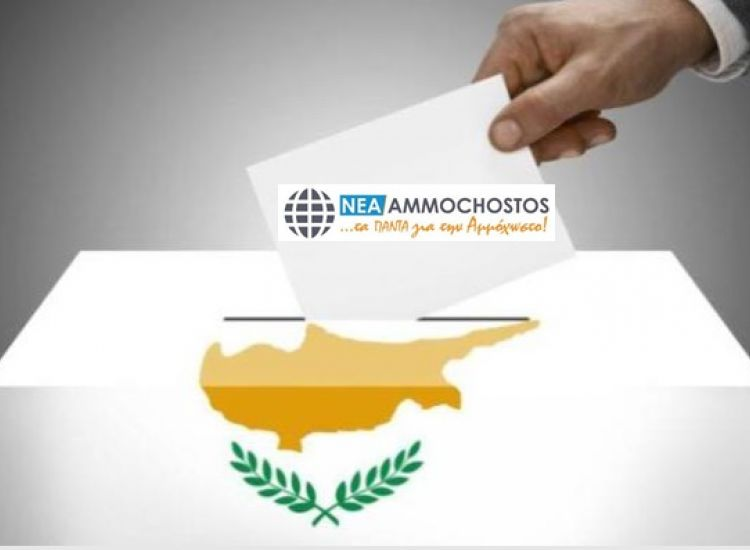 Βουλευτικές Αμμόχωστος: Οι υποψήφιοι σε ΔΗΣΥ και ΔΗΚΟ - Τι γίνεται με ΑΚΕΛ