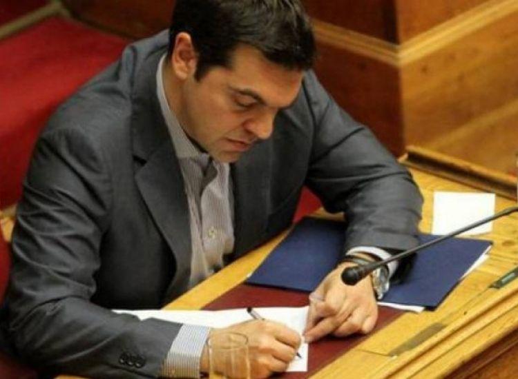 Ελλάδα: Ανακοινώθηκε η νέα σύνθεση της Ελληνικής Κυβέρνησης