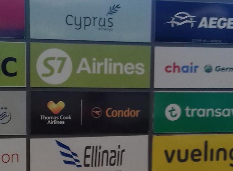 Η κατάσταση στο αεροδρόμιο μετά το κλείσιμο της Thomas Cook