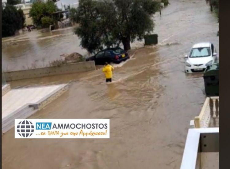 Πλημμύρισαν ξανά οι δρόμοι στη Σωτήρα!