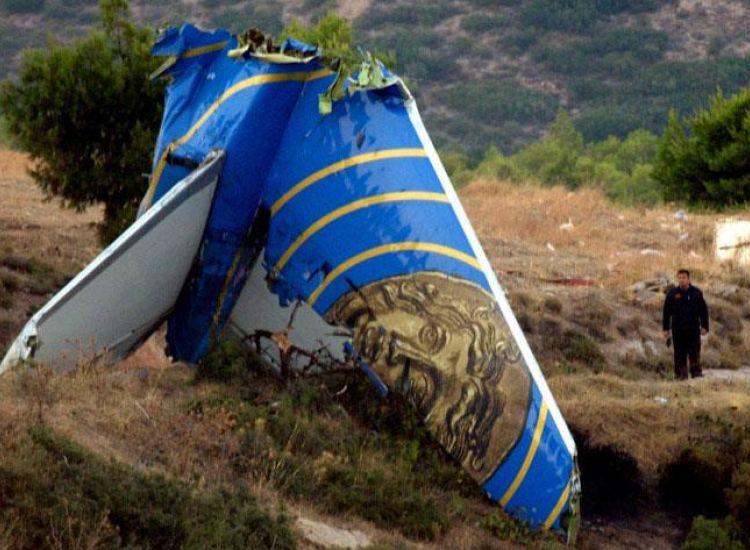€3,2 εκατομμύρια για θύματα της «Helios»