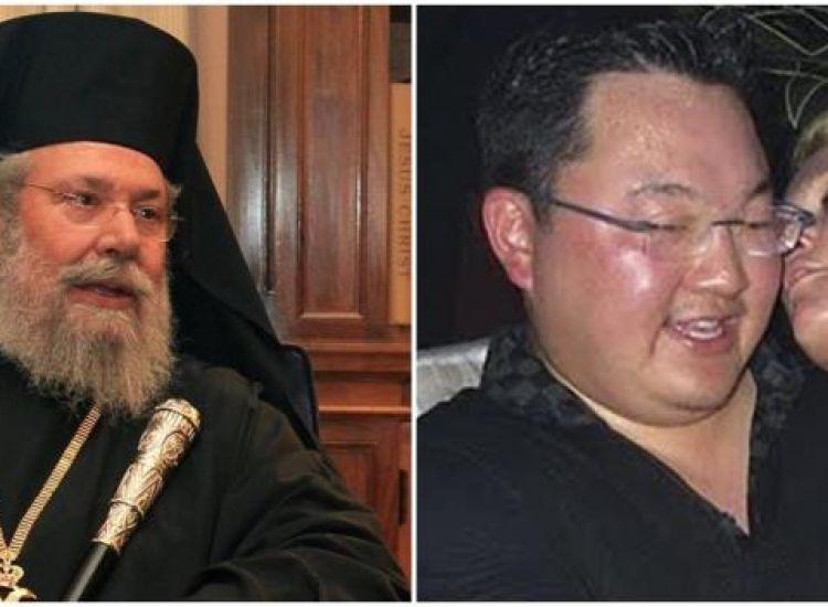 Και νονός αυτού… του Κύπριου καταζητούμενου ο Αρχιεπίσκοπος Χρυσόστομος