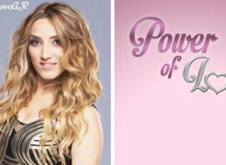 Δείτε την είσοδο της Άννας απο τη Σωτήρα στο #PowerOfLoveGR!