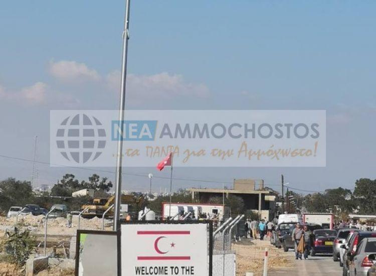 Δερύνεια: Εμπόδισε τη διέλευση τ/κ ο κατοχικός στρατός