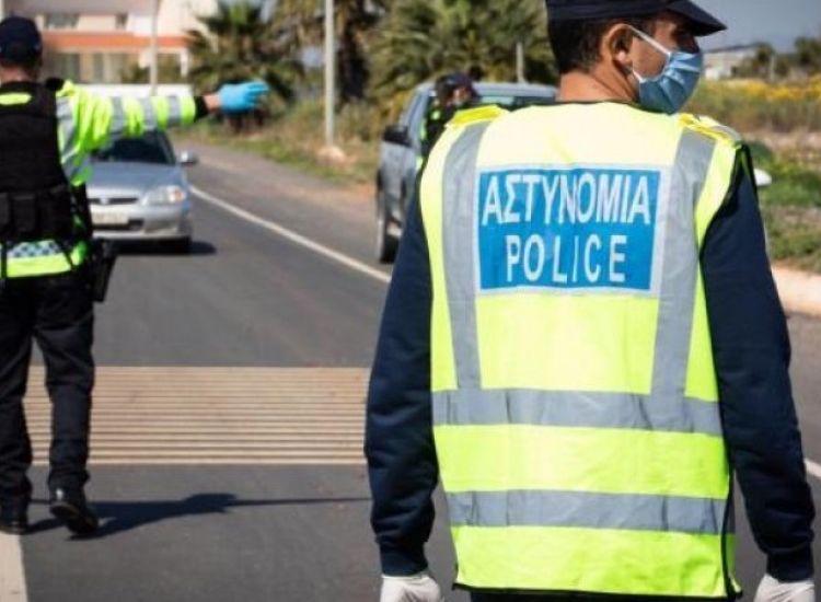 Επ. Αμμοχώστου: 94,678 έλεγχοι και 1820 καταγγελίες σε τρεις μήνες