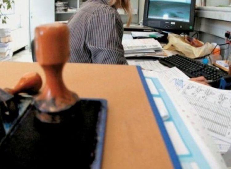 Άνοιξαν 150 θέσεις εργασίας στο Δημόσιο -Όλες οι πληροφορίες