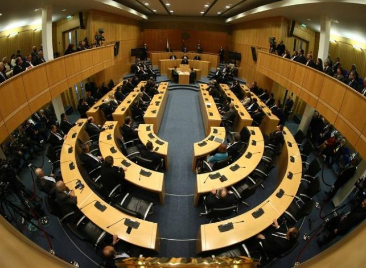 Στη Βουλή προτάσεις νόμου για τα ΜΕΔ πολιτικά εκτεθειμένων προσώπων