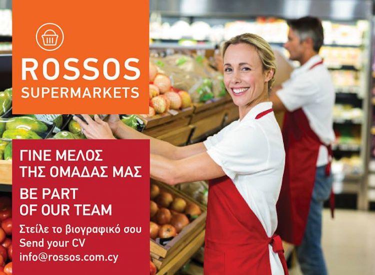 """Αγία Νάπα - Πρωταράς: Ανοιχτές θέσεις εργασίας στα καταστήματα """"ROSSOS SUPERMARKETS"""""""