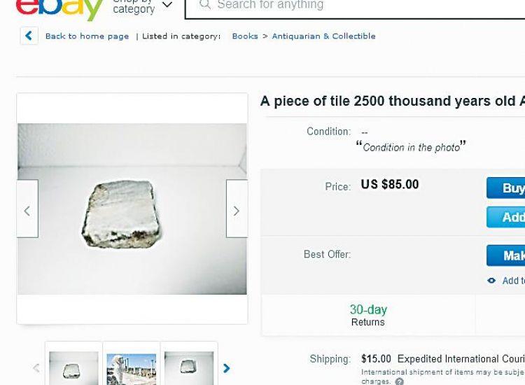 Μάρμαρα της Σαλαμίνας ξεπουλιούνται στο ebay