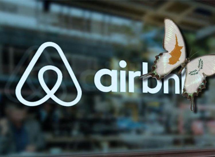 Δυναμώνει η Airbnb στην Κύπρο