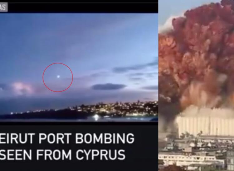 Τι λέει η αστυνομία για το βίντεο που δείχνει την έκρηξη στη Βηρυτό από τον Πρωταρά;