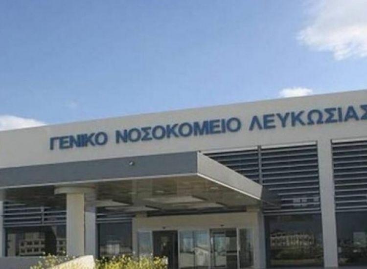 """Η ΜΕΘ Λευκωσίας απολογείται για το σφάλμα-""""Νοσηλεύεται ο πατέρας 47χρονου"""""""