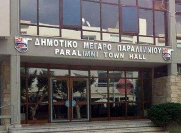 Αμμόχωστος:Θα μείνουν δύο μεγάλοι δήμοι