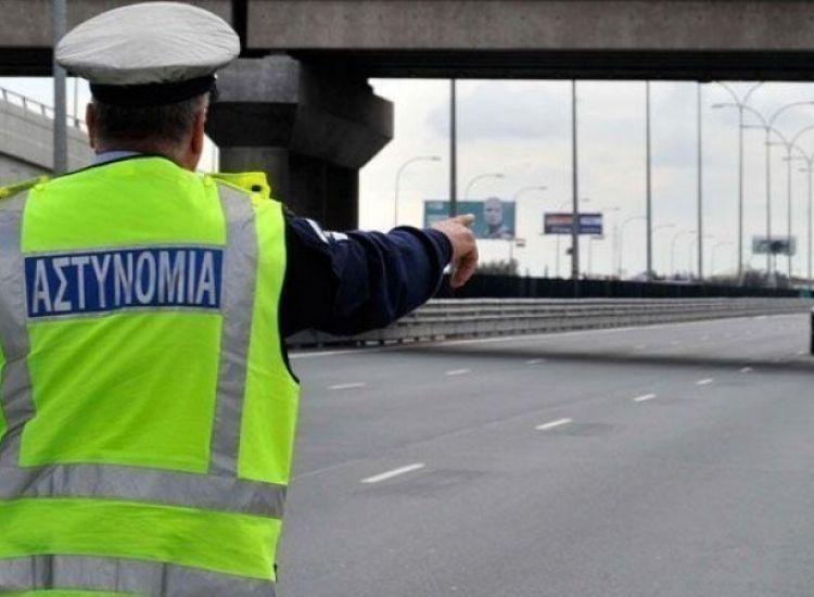 Στους δρόμους από αύριο η Αστυνομία Κύπρου- Τι θα ελέγχει