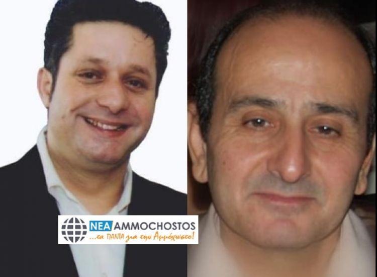 Αντιδήμαρχος Παραλιμνίου για Σταυρή: Εξαιρετικός άνθρωπος και οικογενειάρχης