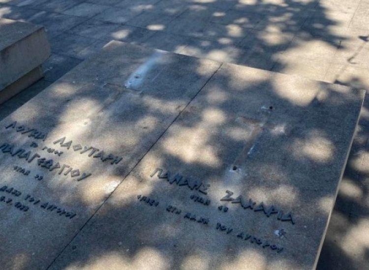 Αυγόρου: Λύπη και αγανάκτηση για τη βεβήλωση των τάφων