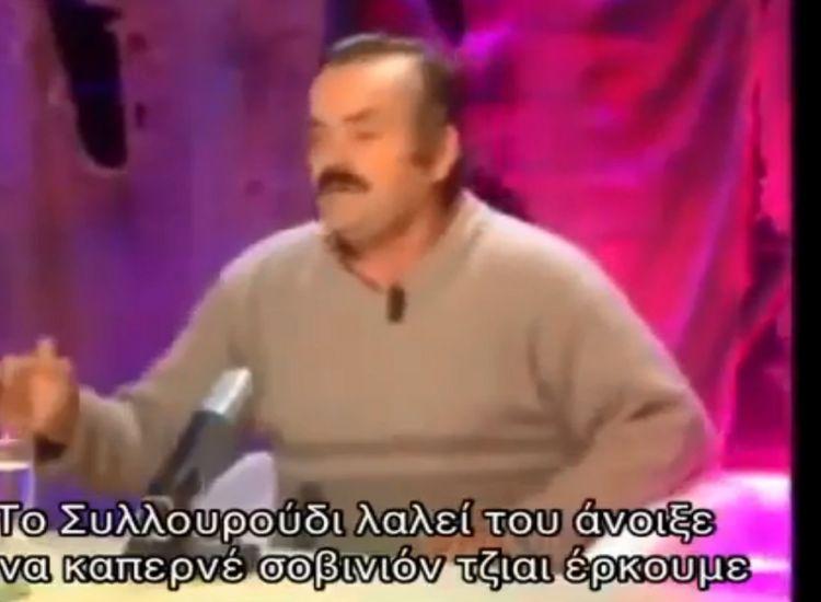 Cyprus Papers/Συλλούρης – Τζιοβάνης: Το χιουμοριστικό βίντεο που έγινε viral