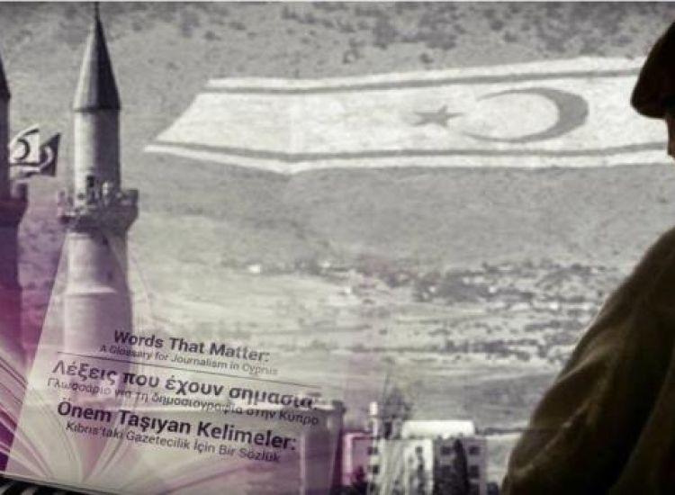 Ο Στέφανος στην επηρεαζόμενη περιουσία του στο Βόρειο μέρος της Κύπρου
