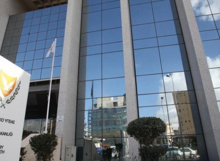 Τέσσερα νέα επιβεβαιωμένα κρούσματα στην Κύπρο
