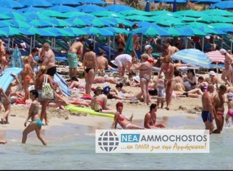 Κύπρος: Οι προβλέψεις για τους Βρετανούς τουρίστες