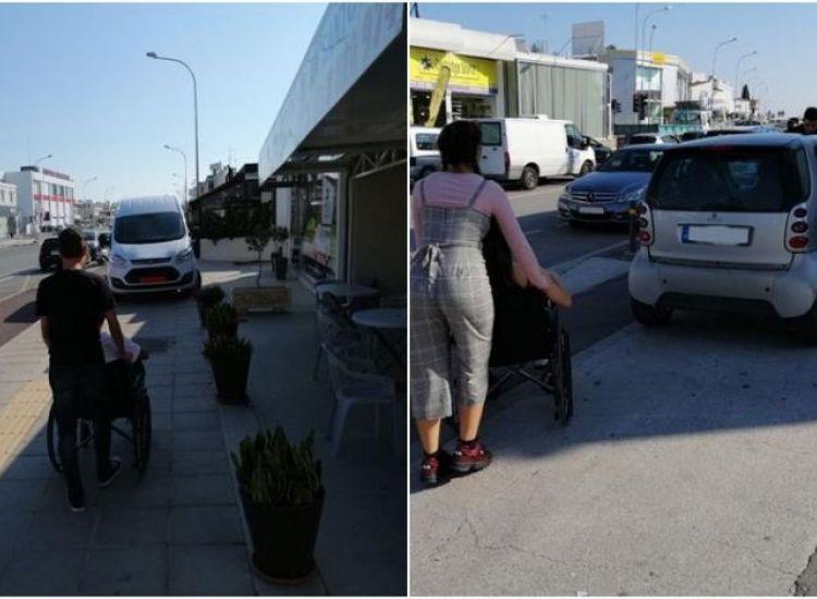Παραλίμνι: Μαθητές έδωσαν... εξώδικα αγάπης σε οδηγούς που στάθμευαν σε πεζοδρόμια (pics)