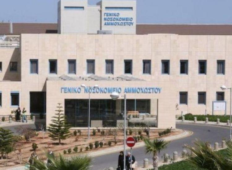 Νοσοκομείο Αμμοχώστου: Άλλα δύο εξιτήρια - Στους τέσσερις οι ασθενείς