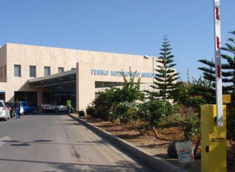 Στους 25 οι ασθενείς στο  ΓΝ Αμμοχώστου, τρεις νοσηλεύονται στη ΜΑΦ
