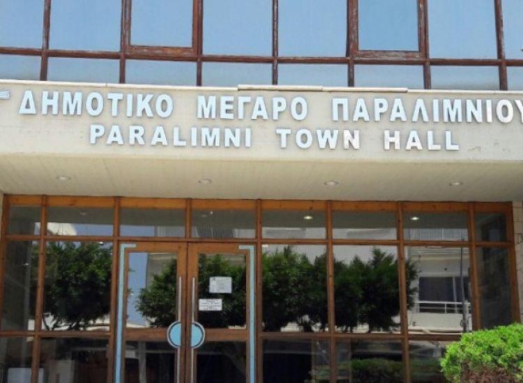 Παραλίμνι: Νέες θέσεις εργασίας στο Δήμο!