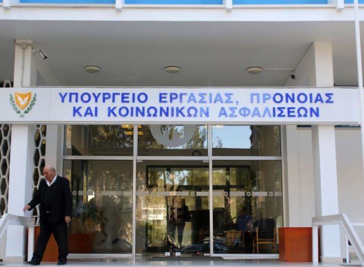 Οι αποφάσεις του Υπουργείου Εργασίας για τα ειδικά σχέδια για τον Φεβρουάριο