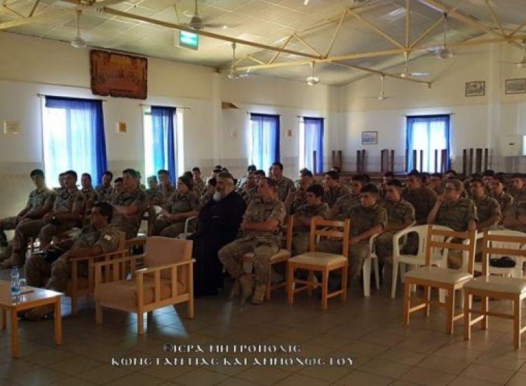 Φρέναρος: Διάλεξη Σαλαμίνιου Πανεπιστημίου