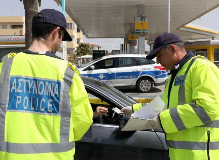 Μέχρι και €3000 πρόστιμο αλλά & φυλάκιση για παράνομη διακίνηση