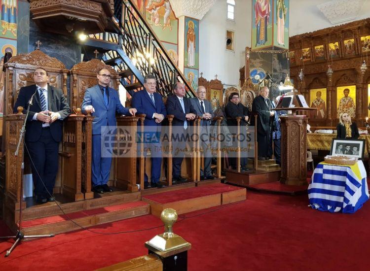 Δερύνεια: Τελέστηκε το Εθνικό Μνημόσυνο του Δημητράκη Χριστοδούλου