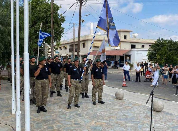 Σωτήρα: Με τιμή τελέστηκε το μνημόσυνο των ηρωϊκώς πεσόντων της Τουρκικής εισβολής