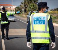 Επ. Αμμοχώστου: Κορωνοεξωδικα μοίρασε η Αστυνομία