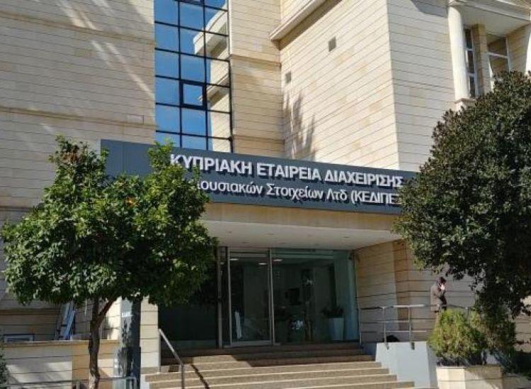 ΚΕΔΙΠΕΣ: Ανακοίνωσε αναστολή εκποιήσεων - Ακυρώθηκαν πληστειριασμοί