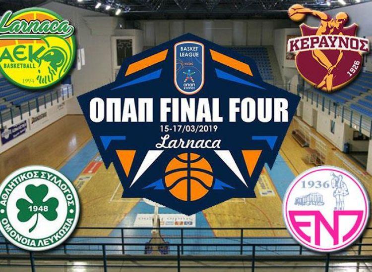 Μπάσκετ Final 4: Η Ένωση και οι άλλοι τρεις
