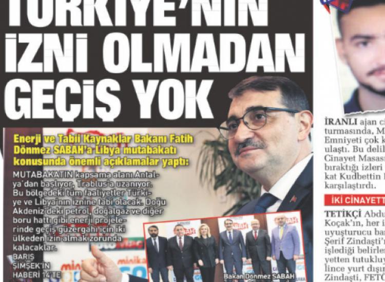 Τούρκος ΥΠΕΝ: Από Αττάλεια μέχρι Τρίπολη θα παίρνουν πλέον την άδεια από εμάς
