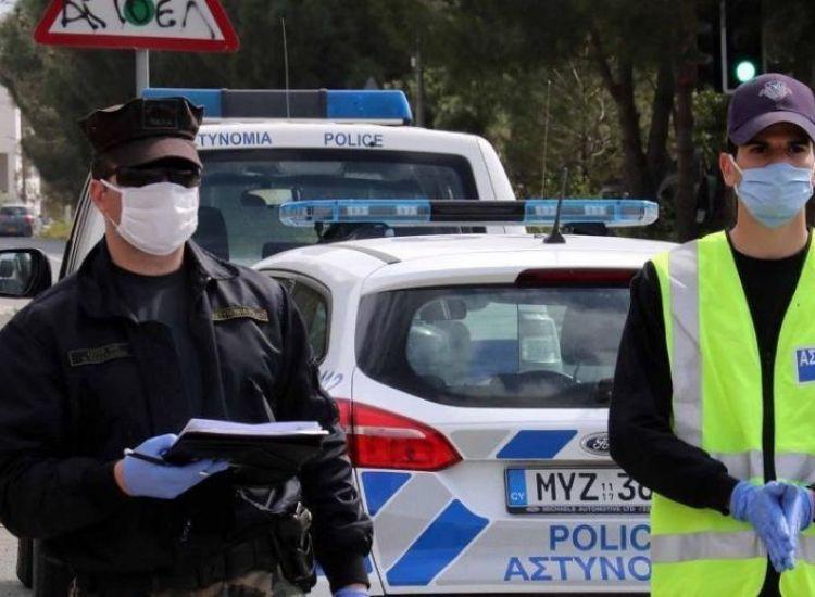 Επ. Αμμοχώστου: 859 έλεγχοι και 18 καταγγελίες για παραβίαση των μέτρων