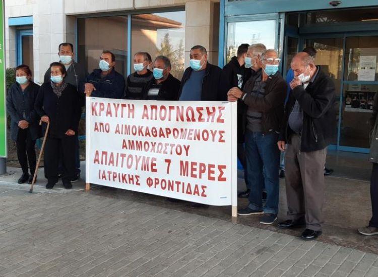 Διαμαρτυρία 45 νεφροπαθών στο Νοσοκομείο Αμμοχώστου