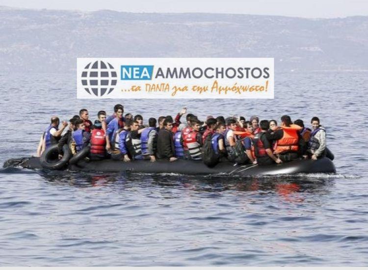 Κάβο Γκρέκο: Δεν δέχτηκαν τους μετανάστες