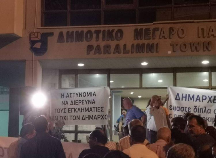 Παραλίμνι: Τα πανό που έκλεψαν την παράσταση στην εκδήλωση διαμαρτυρίας