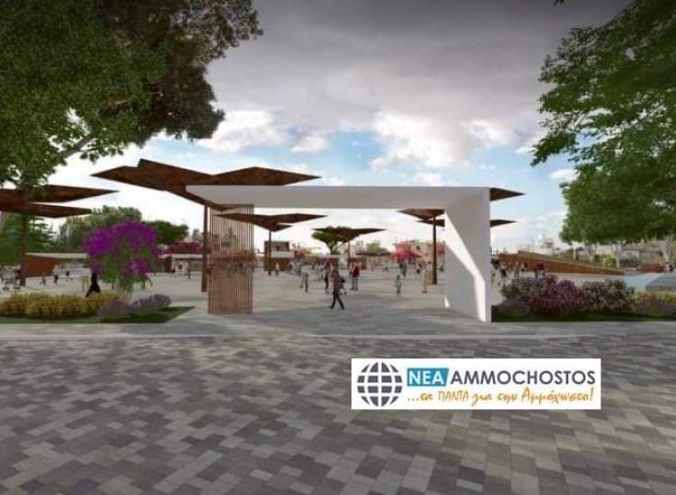 Παραλίμνι: Αυτά είναι τα τρισδιάστατα σχέδια ανάπλασης της πλατείας