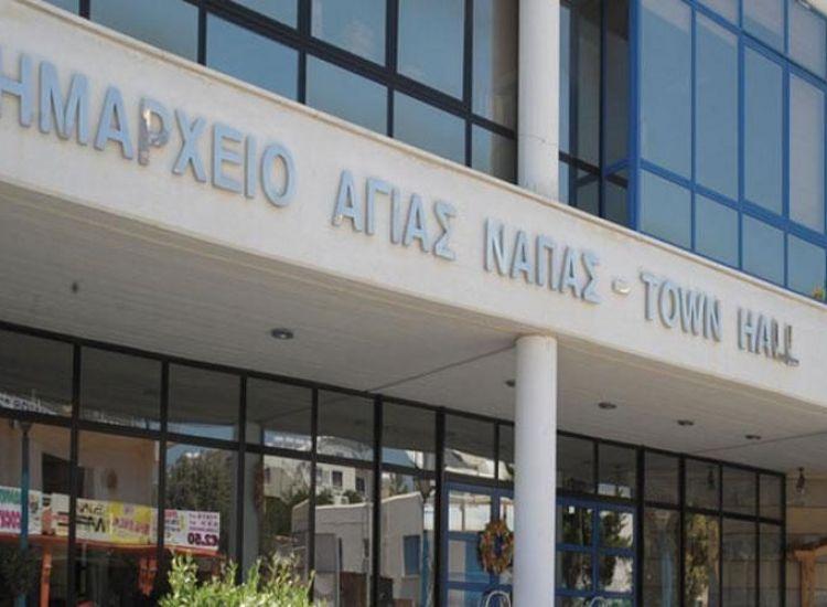 Ανοιχτή θέση εργασίας στον Δήμο Αγίας Νάπας