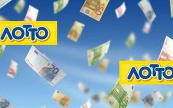 Στην Αγία Νάπα το τυχερό δελτίο των €50.000 στο ΛΟΤΤΟ!