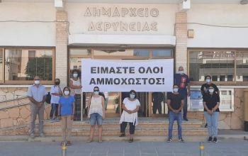 Δήμος Δερύνειας: Είμαστε όλοι Αμμόχωστος