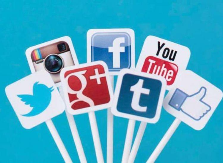 Μην ανακοινώνετε σε κοινωνικά δίκτυα που βρίσκεστε