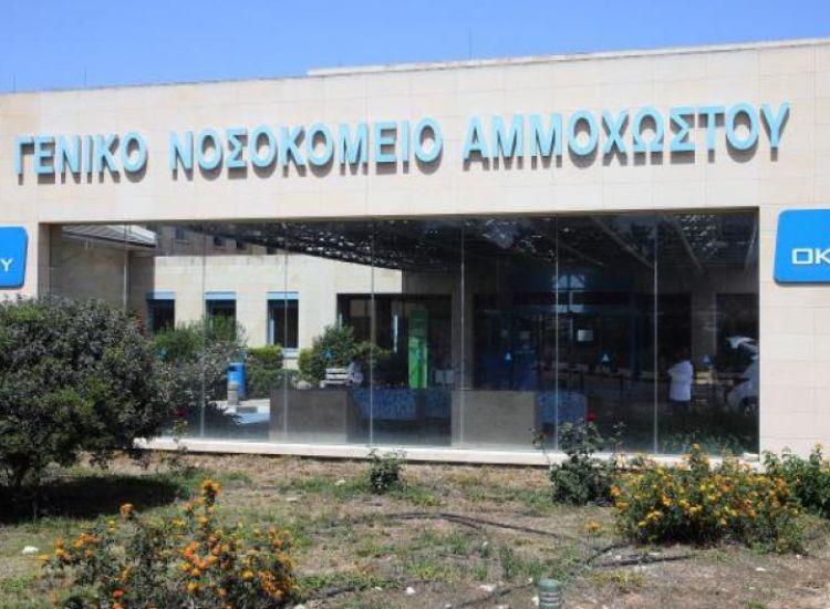Νοσοκομείο Αμμοχώστου: Αυξήθηκαν οι ασθενείς που νοσηλεύονται με κορωνοϊό