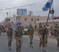 Παραλίμνι: Στρατιώτες παρέλασαν τραγουδώντας το «χώμα που περπάτησα» (video)