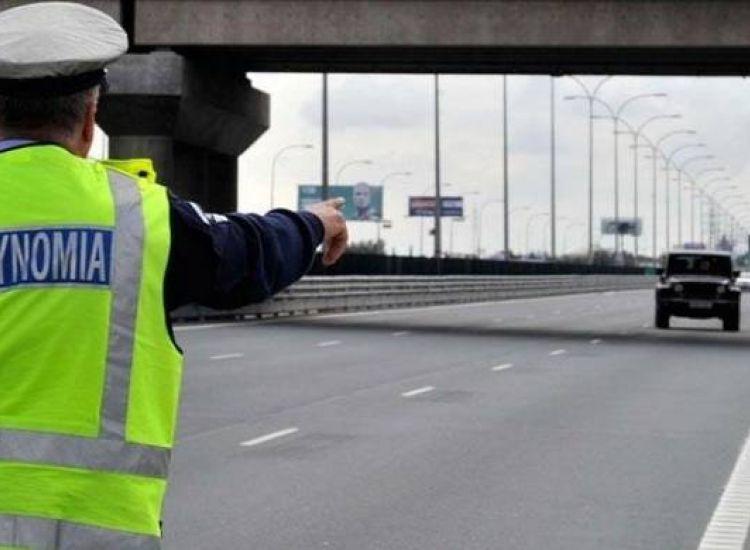 Εκστρατεία της αστυνομίας από σήμερα!
